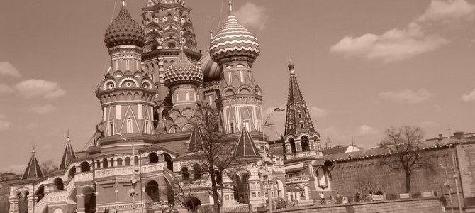 Moscova – de Florentina Turcanu