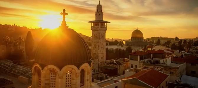 Israel…IsReal de Robert Matei