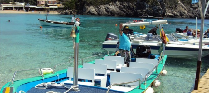 De ce (nu) ai alege Corfu?