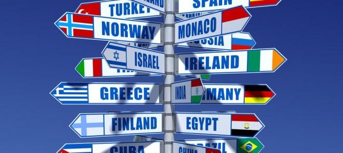 Cardurile turistice din principalele orase europene