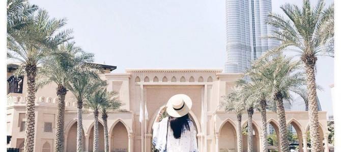 Dubai – acel altceva