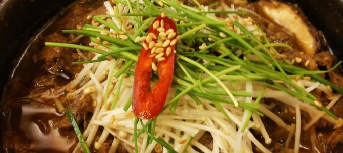 Experiența mea Coreeană IV: …partea culinara a lucrurilor