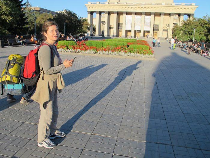 Teatrul din Novosibirsk