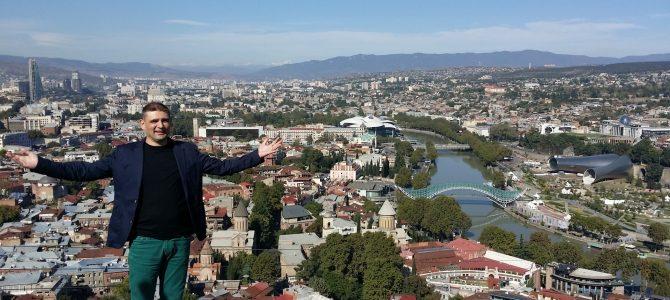 Tbilisi, Orașul izvoarelor fierbinți