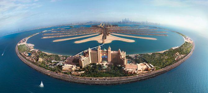 Emiratele Arabe-instrucțiuni de utilizare