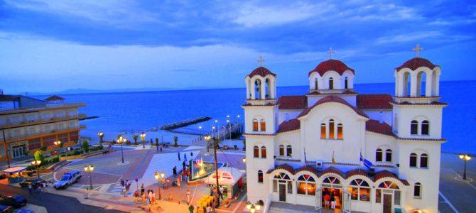 Vacanță grecească cu buget redus