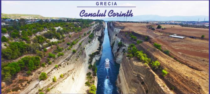 Corinth – Poarta albastră a Peloponezului